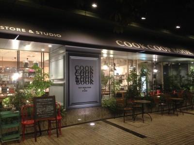 cookcoopbook2